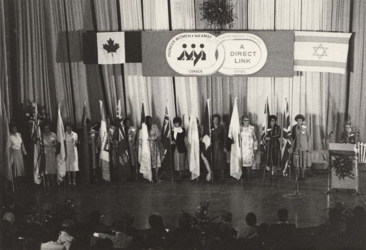 Pioneer Women 5th Triennial National Convention, (L.12612).