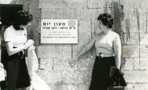 (L.19683)