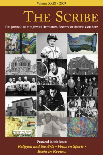The Scribe Volume 29: Religion and the Arts / Focus on Sports