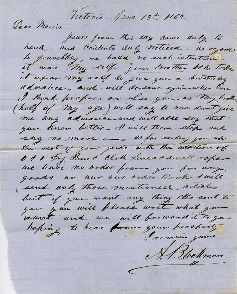 Letter from Abraham Blackman to his brother Morris (A.2012.017)