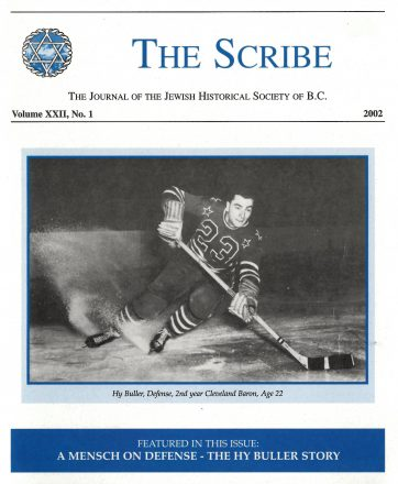 The Scribe Volume 22: A Mensch on Defense