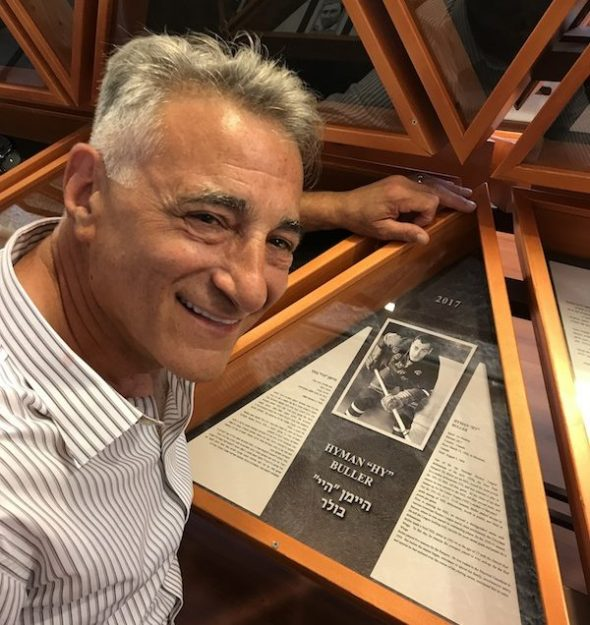 Hockey Legend Enters Jewish Sports Hall of Fame